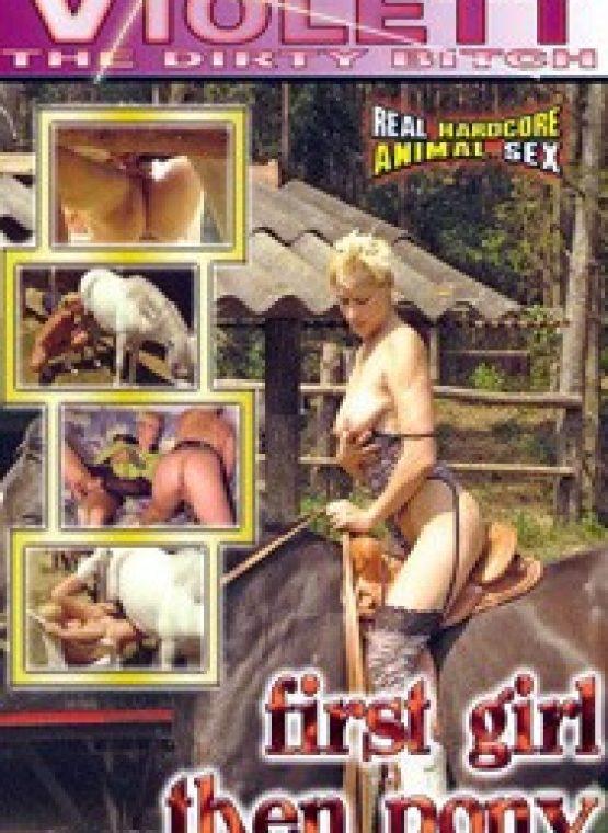 Goat Sucker front